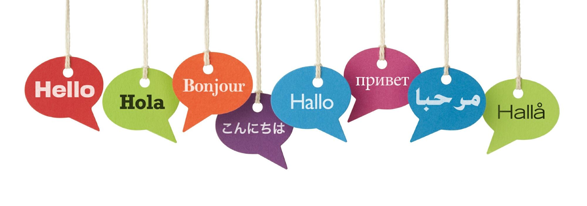 Bildergebnis für speaking the same language images